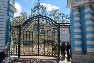 THE MAIN GATE