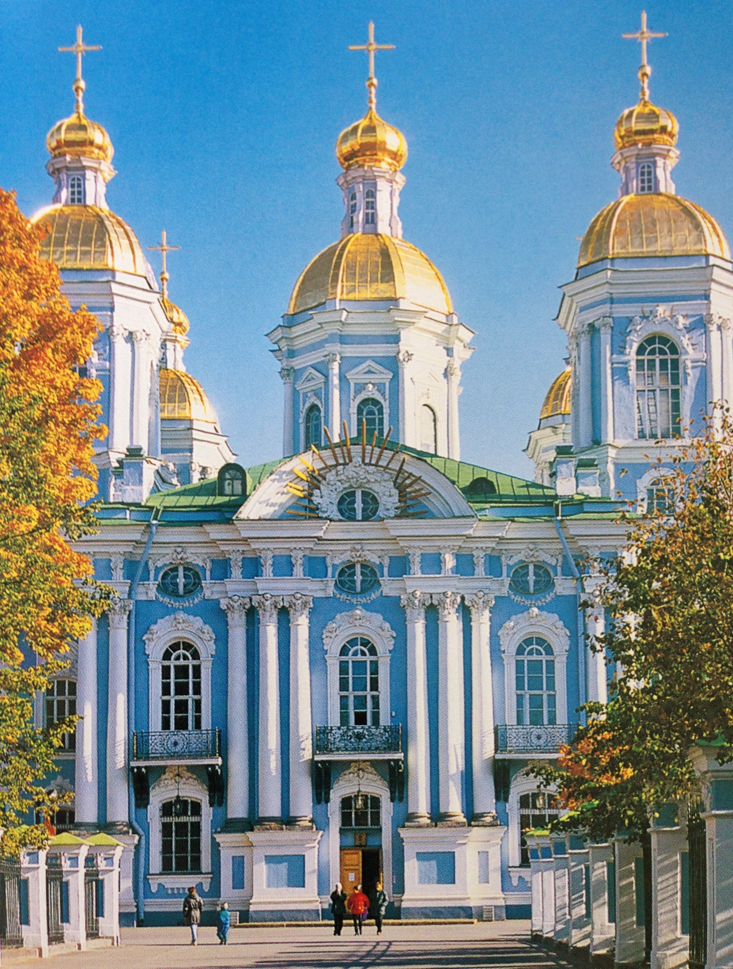 St Petersburg Nood: The St. Nicholas Cathedral