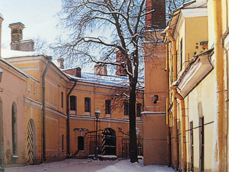 TRUBETSKOI BASTION PRISON
